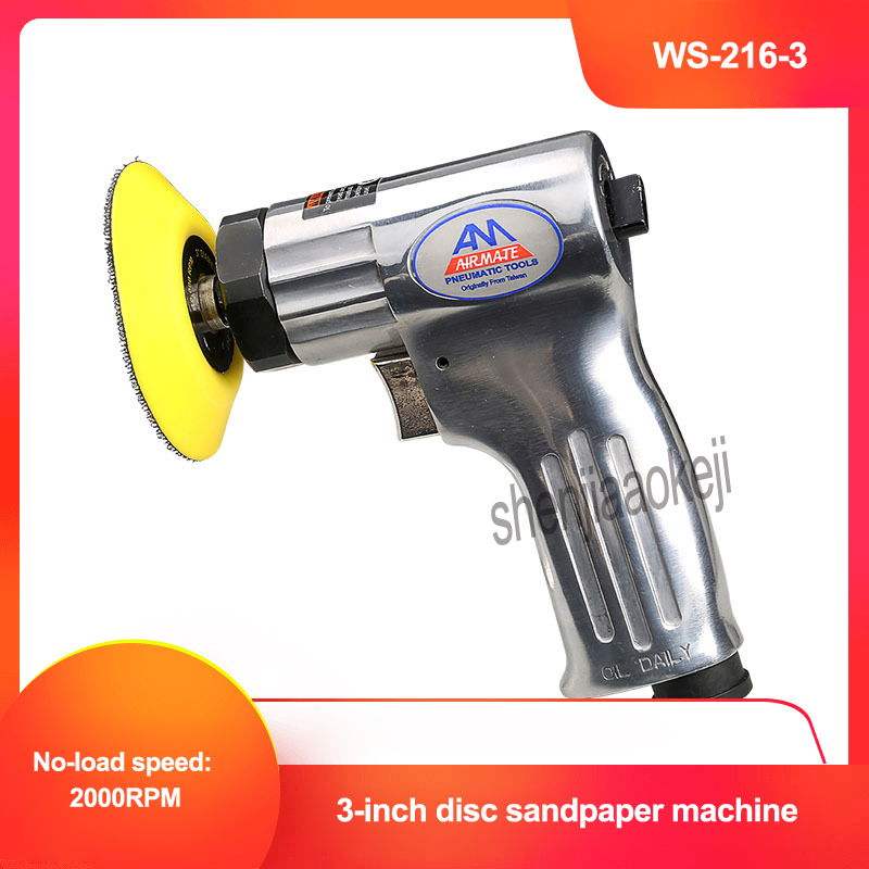 Machine de polissage de volume d'air réglable de papier abrasif de disque de 3 pouces WS-216-3 outils pneumatiques machine à papier abrasif