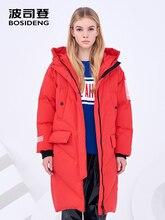 BOSIDENG 여성 다운 재킷 겨울 긴 코트 다운 방풍 겉옷 후드 단색 두꺼운 파카 B80142594DS