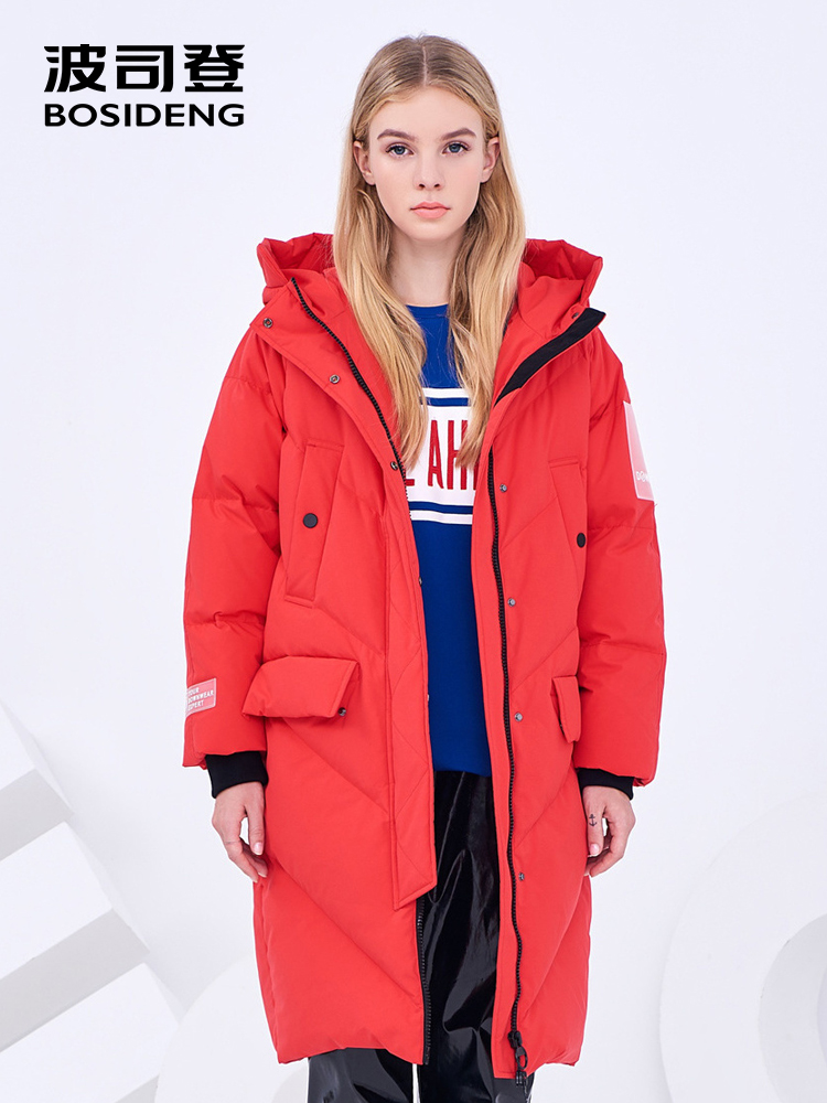 BOSIDENG women's   down   jacket 2018 winter long   down     coat   windproof outerwear hooded solid color thicken parka B80142594DS