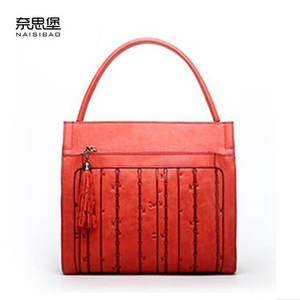 78ccf97f81 NAISIBAO leather handbag wallet shoulder Messenger bag