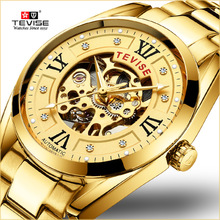 Wristwatch Gold Luxury Water