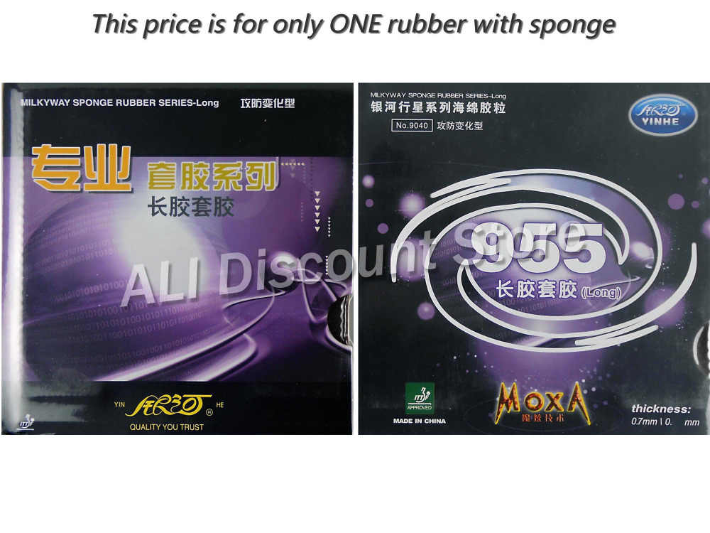 Galaxy / Milky Way / Yinhe 955 Long Pips-Out Table Tennis (PingPong) Rubber With Sponge