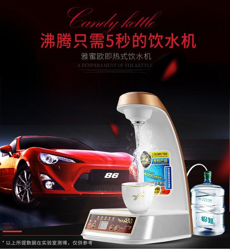 Water Dispenser Type Benchtop Intelligence Household Bottled Speed Of Water Current Heat Automatic  Machine Desktop 3