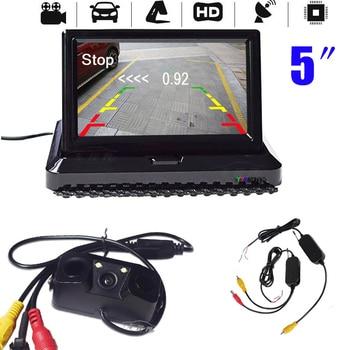 Wireless 5 Inch Car Reversing Camera Kit Back Up Car Monitor Parking Radar Sensor 3 in 1 Car Camera Parking System