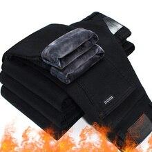Новинка, брюки из серого флиса, Мужская одежда, черные эластичные теплые облегающие зимние джинсы, деловые с бархатом или без, 2 модели джинсов
