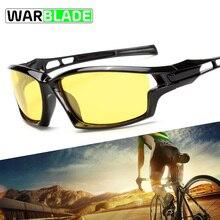 WBL Cycling Square Polarized Yellow Night Vision Sunglasses Men Driving Bike Fis