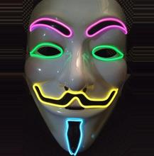 New Hot Sale Flash El Wire Led Glowing Dj Facial Mask Cosplay Fashion Dance Party Mask for Vendetta Mask