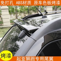 MONTFORD Car Styling ABS Plastic Unpainted Primer Rear Trunk Boot Wing Roof Lip Spoiler Fit For Kia Sportage Spoiler 2007 2013