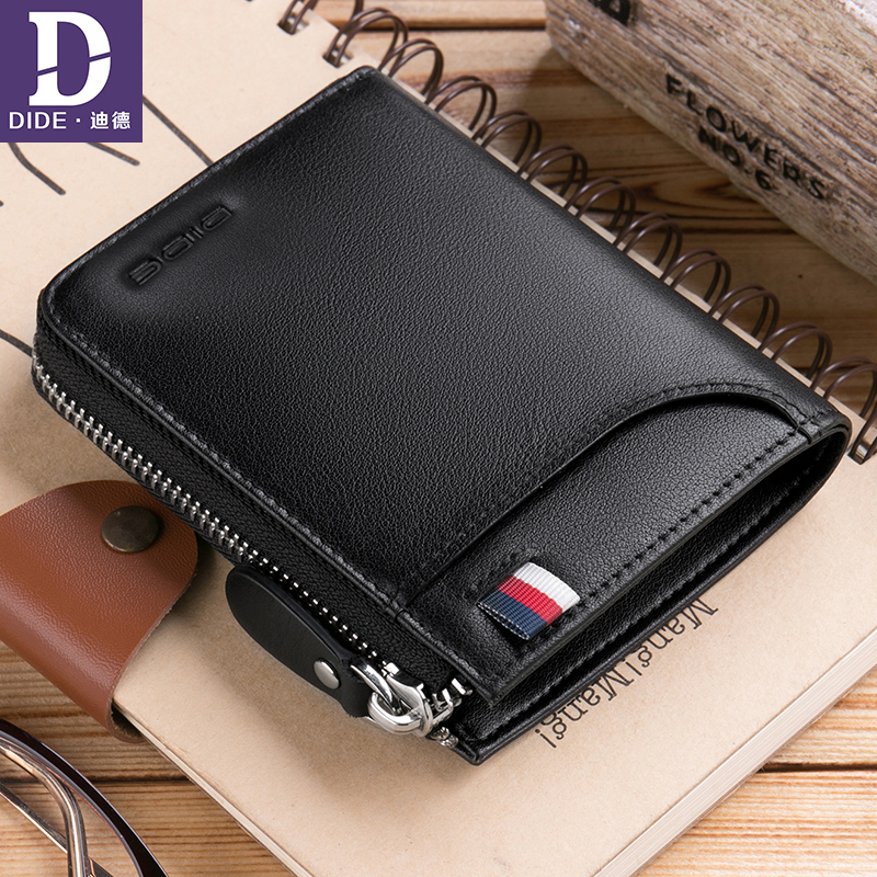DIDE Genuine Leather wallet men's Short Wallets women Brand Casual Black business double zipper Coin Purse Male Card Holder 2018 panasonic es rf31 s405 электробритва