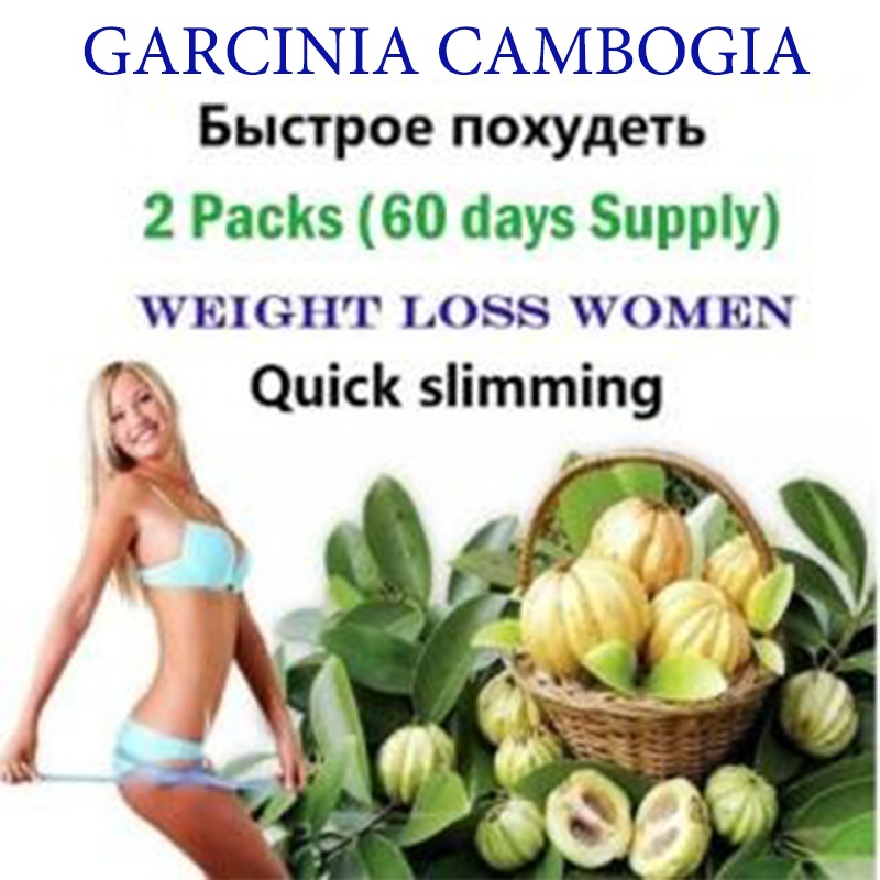 2 PACKS Pure garcinia cambogia extract HCA slimming products loss weight diet product for women Quick weight loss 2 bottles 120 pcs pure garcinia cambogia extracts weight loss 95% hca 100% effective for slimming supplement