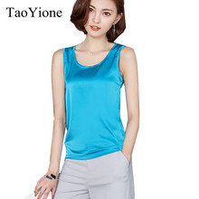 Plus Size 2018 Summer 15 Color Blouses Women's Shirt Korean Solid Imitation Silk Sexy Sleeveless Shirt Ladies Tops Female Blusas(China)