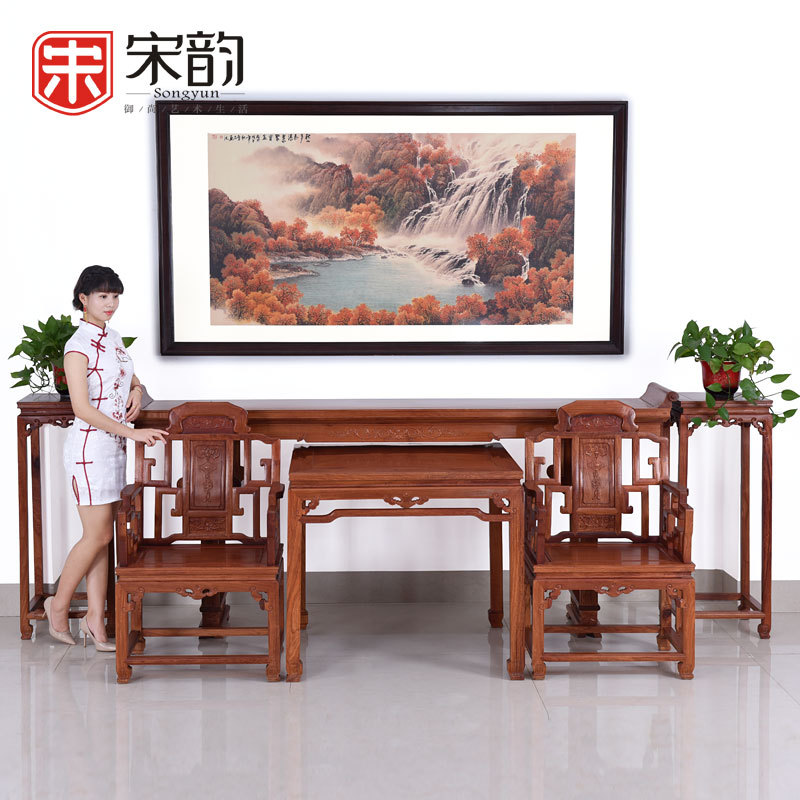 Song Yun Burma Rosewood Mahogany Furniture Hall Four Sets Of Six Pieces Of Wood For Aggregatemachine Chinese Living Room Table
