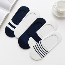 2 Pairs/Lot New Cotton Sock Casual Simple Striped Shallow Mouth Invisible Socks Breathable Boat 5 Colors