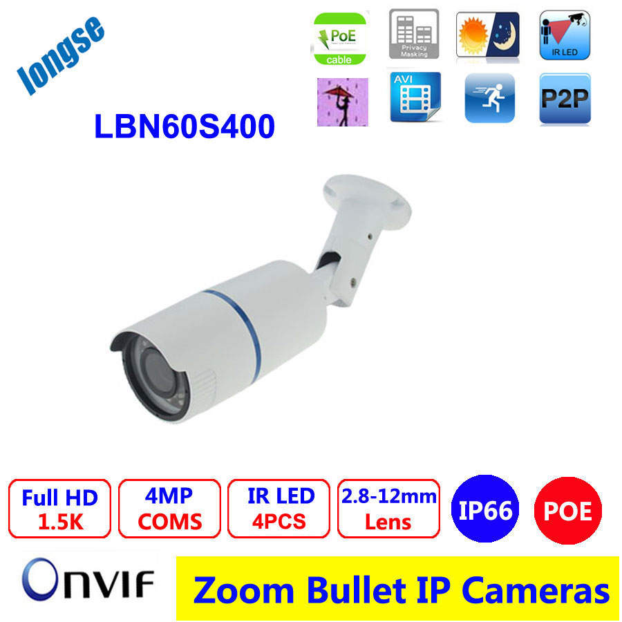 4MP Realtime HD Bullet IP Camera Outdoor With POE 2 8 12MM Lens CCTV Security Camera