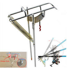 Stainless Steel Double Spring Automatic Adjustable Fishing Rod Pole Bracket Max Tension 50kg Sea Fishing Rod Stand Holder