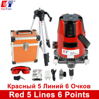 KaiTian Laser Level Tripod With 360 Rotary Self Leveling Outdoor Slash Function Euro Plug 635nM 5