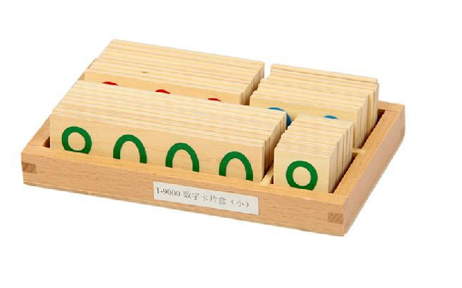 ФОТО Free Shipping!Baby Toys Montessori Small Wooden Number Cards with Box (1-9000) Educational Early Learning Toys