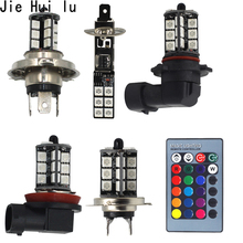 Car Control DRL Daytime Running light H1 H3 H4 H11 9005 9006 H7 H8 LED 5050 27 SMD 27Smd 12 RGB Backup Decoration Lamp
