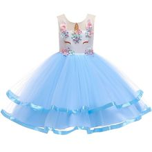 Baby Girls Flower Costume Cosplay Princess Dress for Unicorn Party Halloween Christmas Easter Carnival Tulle Dresses