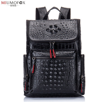 2020 Embossing Crocodile Pattern Men Backpacks Cow Leather Travel Bag Fashion Backpack Women Casual Business Backpack for Laptop