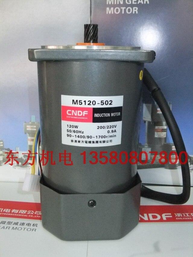 AV 220V 120W motor CNDF speed control motor M5120-502 ACAV 220V 120W motor CNDF speed control motor M5120-502 AC