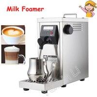 Automático Máquina de Leite Foamer Frother Foamer Leite Elétrica Café Frothing Leite Quente Bolha Máquina de Café Cappuccino MS-130D