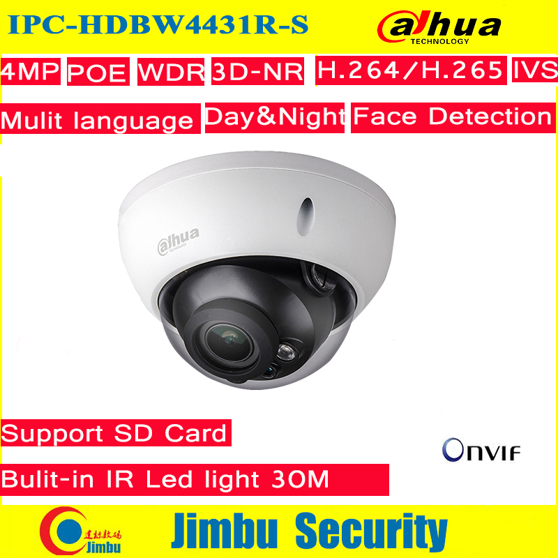 Dahua IP Camera POE 4MP IPC-HDBW4431R-S H2.65 night vision IR50M with Micro SD memory 128G IP67, IK10 cctv camera dahua ipc hdbw4431r s h2 65 4mp ik10 ip67 ip camera dh ipc hdbw4431r s with poe sd slot cctv camera multi languag firmware