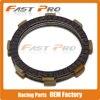 4 Pcs Clutch Plate Disc Set Friction For HONDA NSR50 CR60R TRX90 XR100 XZ100 TRX125 ATC125