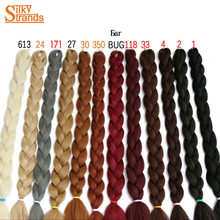Silky Strands Braiding Hair Bulk 82inch 165g Synthetic Jumbo Braids Hair Extensions High Temperature Fiber 1Piece/Lot