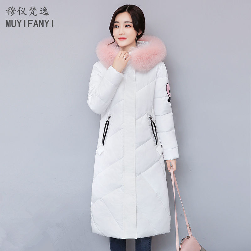 2017 Women Autumn Winter Coat Fashion Large Fur Collar Cotton Padded Slim Long Jacket Outwear Ladies Thick Warm Parkas 2013 women autumn winter fashion candy color faux wool fur collar hood slim long thick cotton padded coatm l xl d2151
