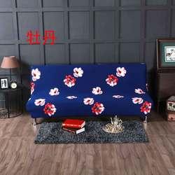 Zmywalny elastan All-inclusive narzuta na sofę elastyczny styl pokrowce pokrowiec na meble Loveseat Sofa leżanka
