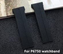 שחור 28mm טבע גומי חגורת גברים שעון אביזרי עמיד למים רצועת השעון צמיד עבור פורשה רצועת עיצוב עבור P6750 להקת כלים