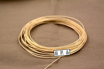 PElitz thick silver 7NOCC fever headset DIY upgrade line 40 core OD:1.25mm (Price is for 6meters)