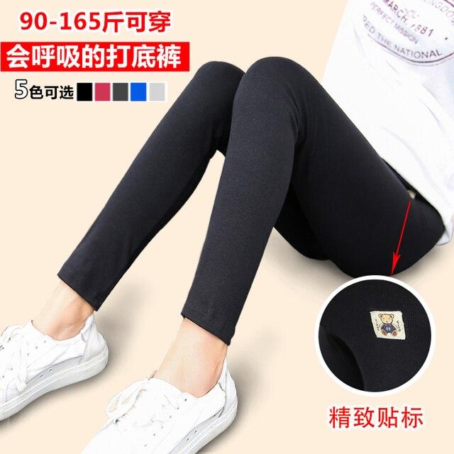 Беременные женщины леггинсы осень тонкий брюки Корейской версии Материнства Брюки материнства брюшной брюки падают