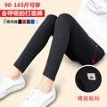 As mulheres grávidas leggings outono calças finas versão Coreana do Calças de Maternidade cuidados de Maternidade calças abdominais queda