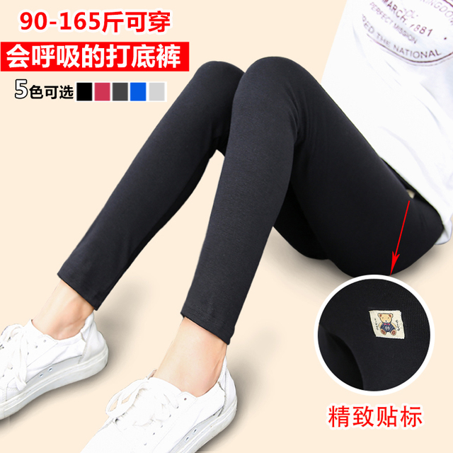 Pregnant women leggings autumn thin trousers Korean version of the Maternity Pants Maternity care abdominal pants fall