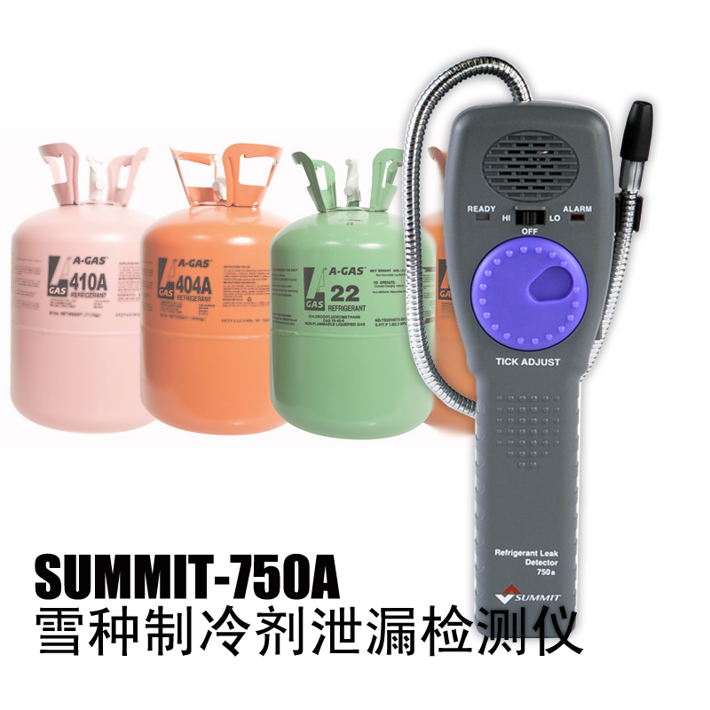 Summit-750a Refrigerant Gas Leak Detector, Refrigerant Snow Species Leak Detector.