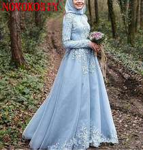 Plus Size Light Sky Blue Long Sleeve Muslim Evening Dresses 2019 Lace Applique Formal Prom Gowns Girls Pageant Dress With Hijab