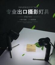 Фотографическое студийный заполняющий студии фотографии прожектор огни мягкая воздуха лампа светодиодные