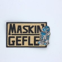 Custom US Military Name Patch Embroidered