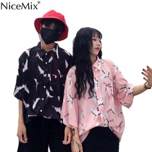 NiceMix Summer Harajuku Unisex Blouse Short Sleeve Womens Shirt Print Crane Tops And Casual Blusas Camisas Mujer 2019