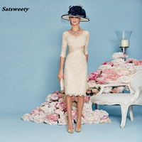 2019 Lace Mother Of The Bride Dresses With Jacket Short Sleeves Lace Sheath Prom Dresses Long Mother Dresses For Wedding