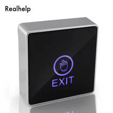 Touch Pad DC12V Door Entrance Guard Exit Release Push Button Switch  Touch Sensitive Exit Button with LED Transformation