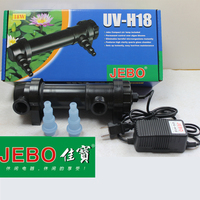 JEBO 18W 220~240V UV Sterilizer Lamp Light Ultraviolet Filter Clarifier For Aquarium Pond Coral Koi Water Cleaner UV H18