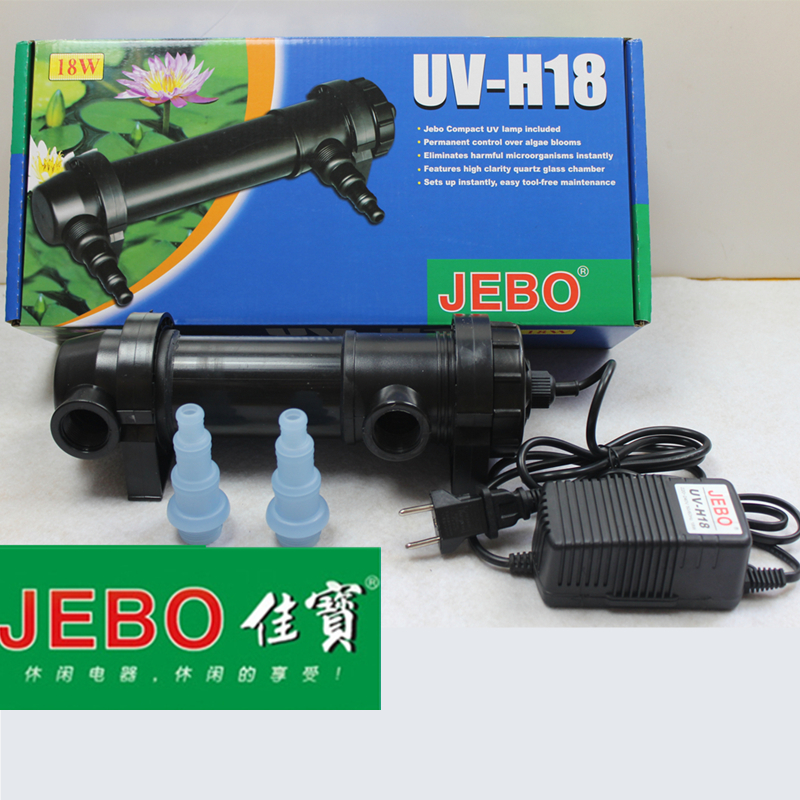 JEBO 18W 220~240V UV Sterilizer Lamp Light Ultraviolet Filter Clarifier For Aquarium Pond Coral Koi Water Cleaner UV-H18