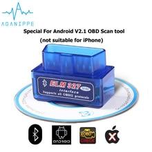 ELM327 V2.1 OBD 2 считыватель кодов диагностический сканер для автомобилей инструмент сканирования Bluetooth ELM 327 OBD2 сканер Поддержка 7 OBDII протоколов