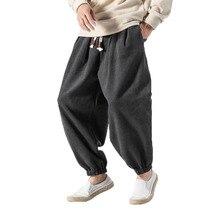 Мужские штаны в стиле хип-хоп, спортивные штаны-шаровары с заниженным шаговым швом, мужские брюки с паркуром, зауженные брюки для тренировок, бега, хлопковые брюки, M-5XL