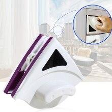 Baffect cepillo de limpieza de vidrio de doble cara, imanes de limpieza para ventana, Herramientas de limpieza para el hogar, limpiador de vidrio útil