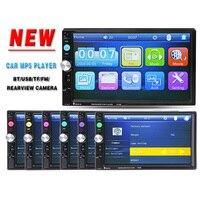 2 Din Auto Video Speler 7 ''HD Touchscreen 1080 P Bluetooth Stereo Radio FM/MP3/MP4/MP5/Audio/USB/TF Auto Elektronica In Dash