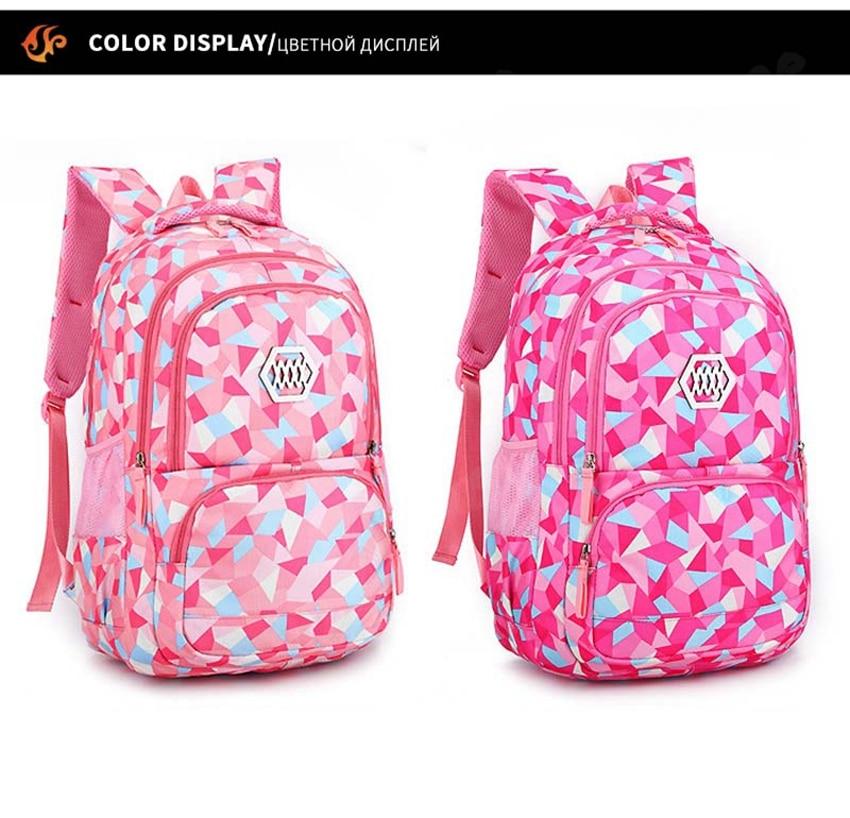 school bag 105